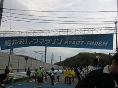 ハーフマラソン スタート.JPG
