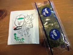 東海土産1.JPG