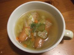 heart soup.JPG